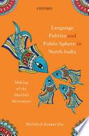 Language Politics and Public Sphere in North India
