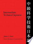 Intermediate Technical Japanese  Volume 1
