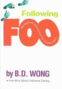 Following Foo   the Electronic Adventures of The Chestnut Man