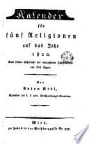 Adressen-Buch der Handlungs-Gremien und Fabriken der kaiserl. königl. Haupt- und Residenzstadt Wien dann mehrerer Provinzialstädte
