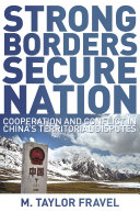 Strong Borders, Secure Nation