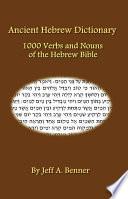 Ancient Hebrew Dictionary Book PDF