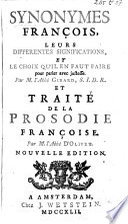 Synonymes fran  ois