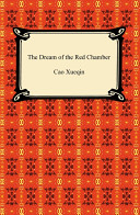 The Dream Of The Red Chamber Abridged  book