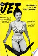Jul 7, 1955