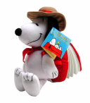 Beagle Scout Snoopy