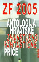 ZF 2005 Autora Ve? Pri?a Sastavlja? Je Birao Pri?e A