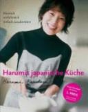Harumis japanische K  che