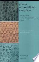 Poesía afroantillana y negrista