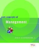 Core Concepts of Management