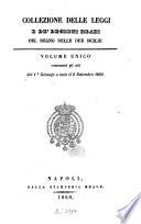 Collezione delle leggi e decreti emanati nelle provincie continentali dell Italia meridionale