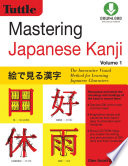 Mastering Japanese Kanji