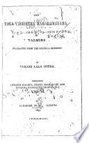 The Yoga v  sishtha mah  r  m  yana of V  lmiki Book PDF