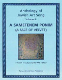 Anthology of Jewish Art Song  Vol  3  A Sametenem Ponim  a Face of Velvet   A Yiddish Song Cycle by Richard Hereld