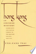 Hong Kong in Chinese History