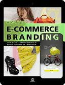 E Commerce Branding