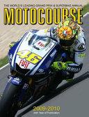 Motocourse 2009 2010