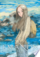 Emanon : co., ltd., tokyo.