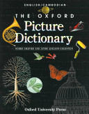 the-oxford-picture-dictionary