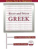 Read and Speak Greek