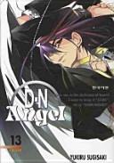 D.N.Angel. 13 by Yukiru Sugisaki