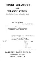 Hindi grammar and translation