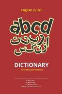 English To Dari Dictionary