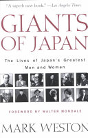 Giants of Japan