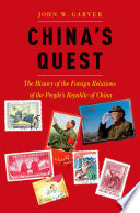 China S Quest