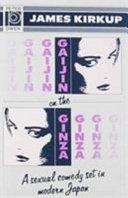 Gaijin on the Ginza