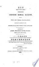 Chinese Moral Maxims