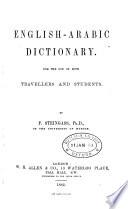 English Arabic Dictionary