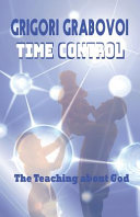 Time Control: The Teaching about God