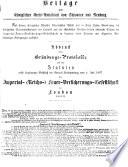 Abdruck des Gründungs-Protokolls und der Statuten nebst Ergänzungs-Beschluß der General-Versammlung vom 4. Juli 1867 der Imperial-(Reichs-)Feuer-Versicherungs-Gesellschaft in London 1803