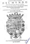 Republicas del Mundo  divididas en  XXVII  libros     Ordenadas por F  Hieronymo Roman