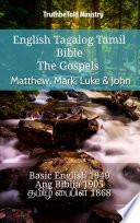 English Tagalog Tamil Bible The Gospels Matthew Mark Luke John