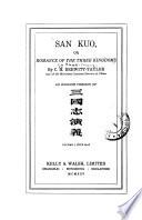 San Kuo