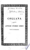 Biblioteca storica dei Diodoro Siculo