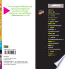One Piece 03 book