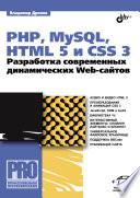 Php Mysql Html 5 Css 3 Web