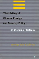 The Making of Chinese Foreign and Security Policy in the Era of Reform, 1978-2000