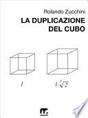 La duplicazione del cubo