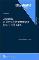 Book L'udienza di prima comparizione ex art.183 c.p.c.