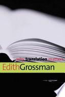 Why Translation Matters Book PDF