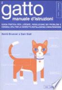 Il gatto. Manuale di istruzioni