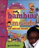 Il libro dei bambini del mondo