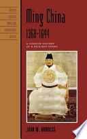 Ming China  1368 1644