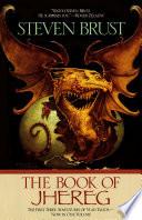 The Book of Jhereg by Steven Brust