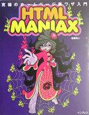 HTML maniax