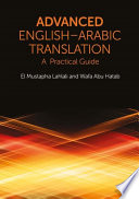 Advanced English Arabic Translation  A Practical Guide